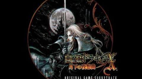 Castlevania Symphony of the Night - Final Toccata