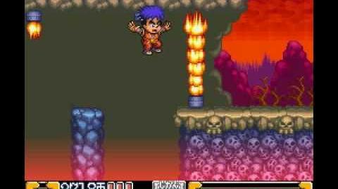 Ganbare Goemon 2 Hidden Level