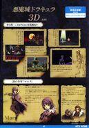 Konamimagazinevolume06-page47