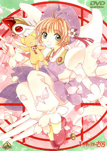 Cardcaptor Sakura The Movie DVD cover