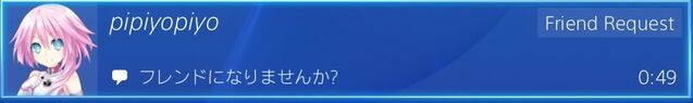 File:Friend request from PSN.jpg