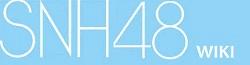 File:1385729365 tmp SNH48 Logo JPEG .png