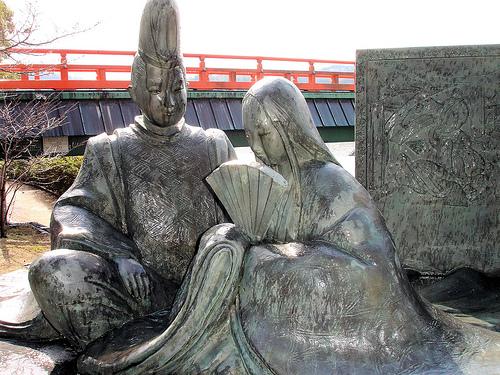 File:DSC21831, Uji Chapters Monuments, Uji City, Japan.jpg