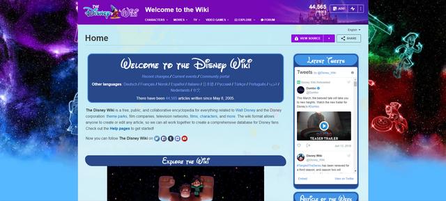 File:Disney Wiki.png