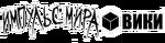 Worldtiggerwiki