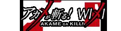 File:Akamegakill.png