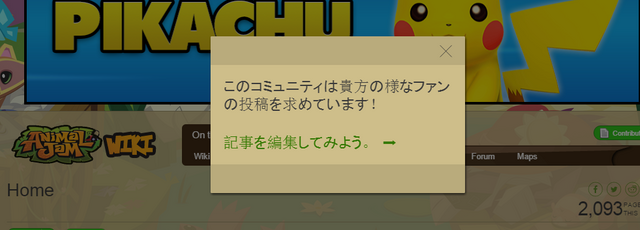 File:WeirdJapaneseBox.png