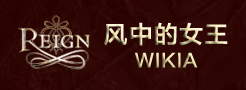 File:W8.png