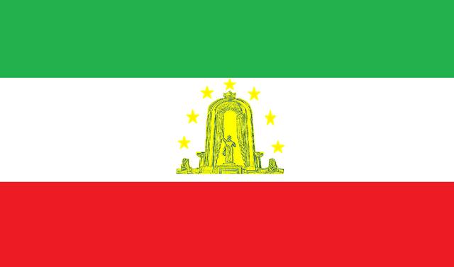 File:Westrn tajikistan flag.png