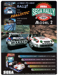 Sega Rally flyer