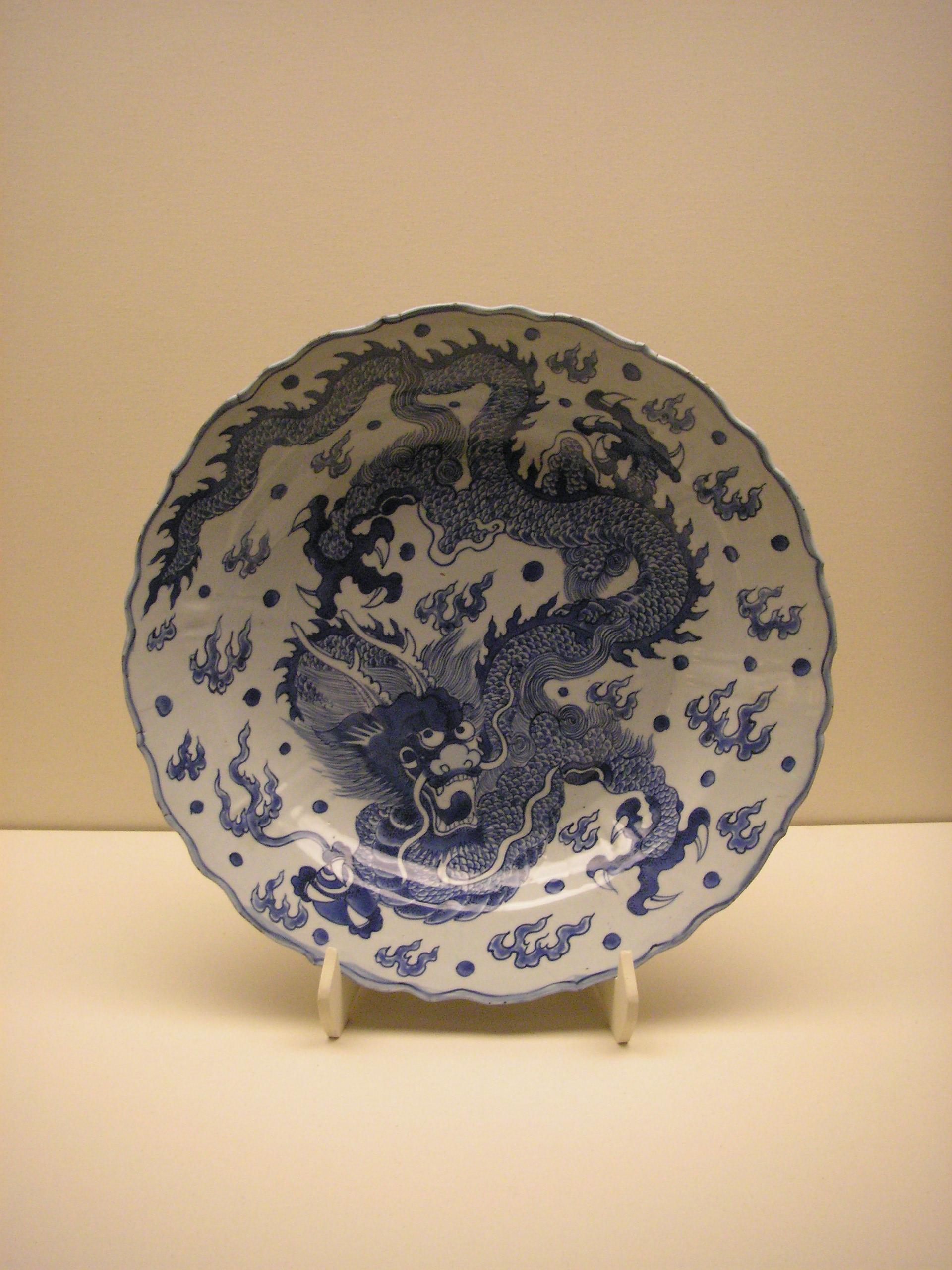 Blue and white porcelain | Cerámica Wiki | FANDOM powered ...