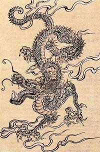 395px-Dragon chinois.jpg
