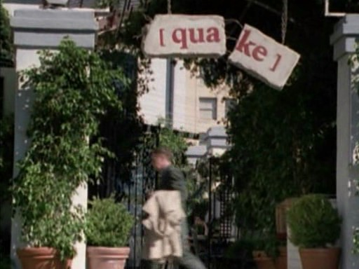 Фајл:Quake 2.jpg