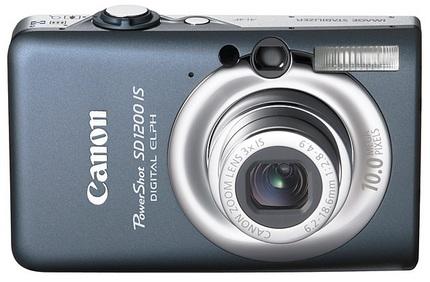 File:PowerShot SD1200 IS Front.jpg