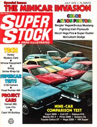 Super Stock July 1973