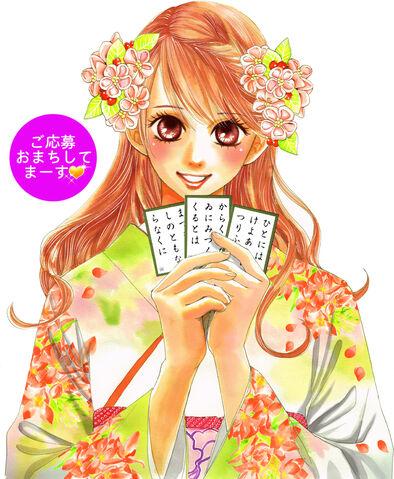 File:Chihaya campaign img 01.jpg