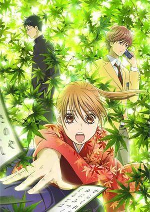 Chihayafuru Season 1