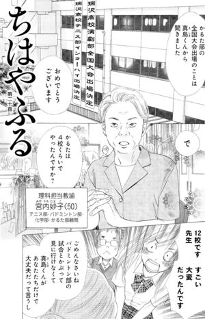 Chapter 20 Cover