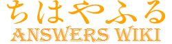 File:Answers-Wiki-Wordmark.png