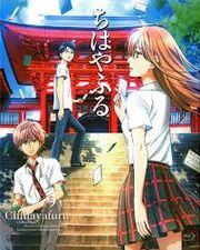 Chihayafuru cover ddd