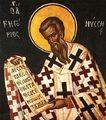 Gregory of Nyssa.jpg