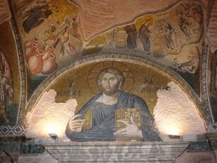 Christ in the Church at Chora