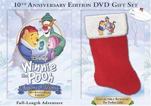 File:Seasons of giving 10th anniversary gift set.jpg