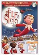 AnElfsStory DVD
