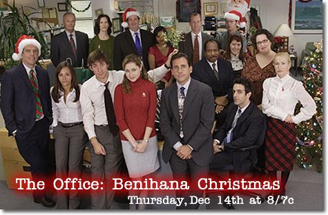 File:TheOffice Christmas.jpg