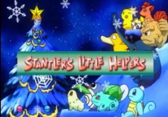 File:ChristmasNightScreentitle.jpg