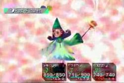 Razzly raz-flower