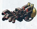 Giga Arm
