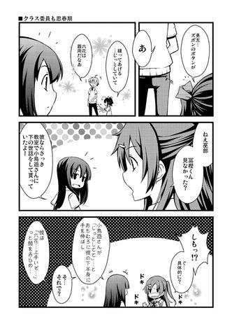 File:Kazari Kannagi (Fūrin-chan) and Shinka Nibutani (Mori-sama).jpg
