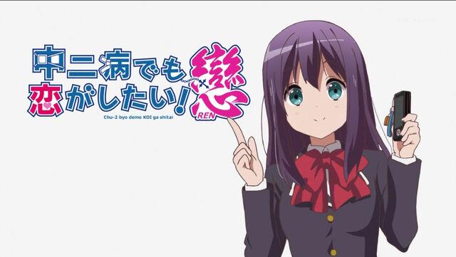 File:(9) Kazari Kannagi.jpg