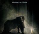 King Kong (2005)