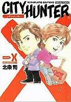 File:CH-X bookcover.jpg