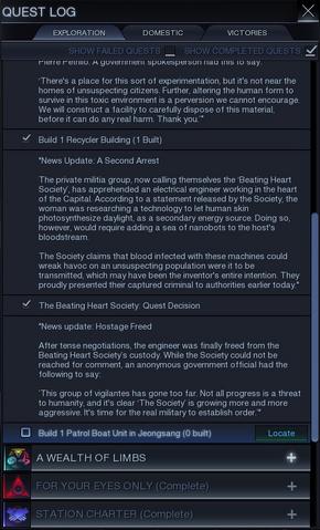 File:Quest Log screenshot (CivBE).png