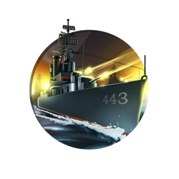 File:Destroyer (Civ5).png