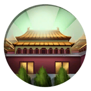 File:Forbidden Palace (Civ5).png