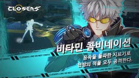 """클로저스(Closers) """"J"""" 정식요원 프로모션 영상 ver.02"""