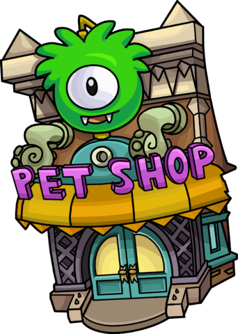 File:Mu pet shop.png