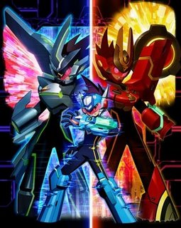 File:Megaman star force 3 ds.jpg