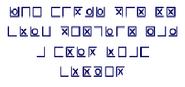 Secret code example