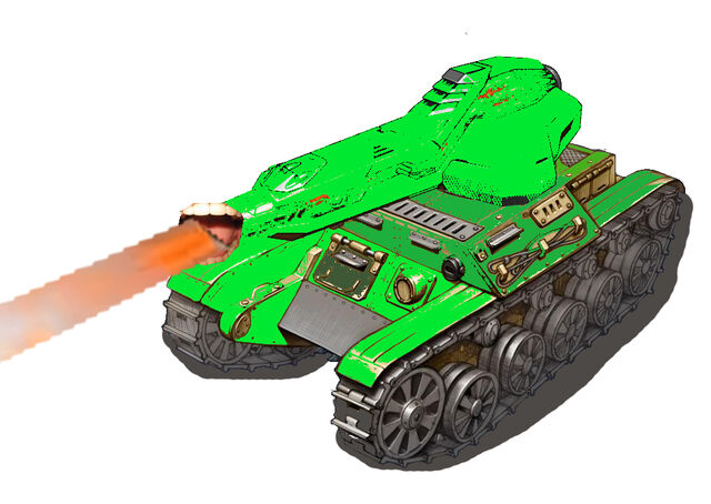 File:Mouthlasertank.jpg