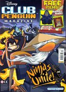 CLUB-PENGUIN NO-17