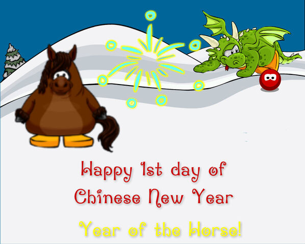 File:I tried Happy Chinese New Year.jpg
