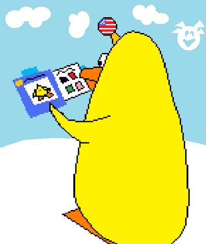 File:Bigbird96Art-AddingPin.png