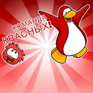 Go Red Background photo ru