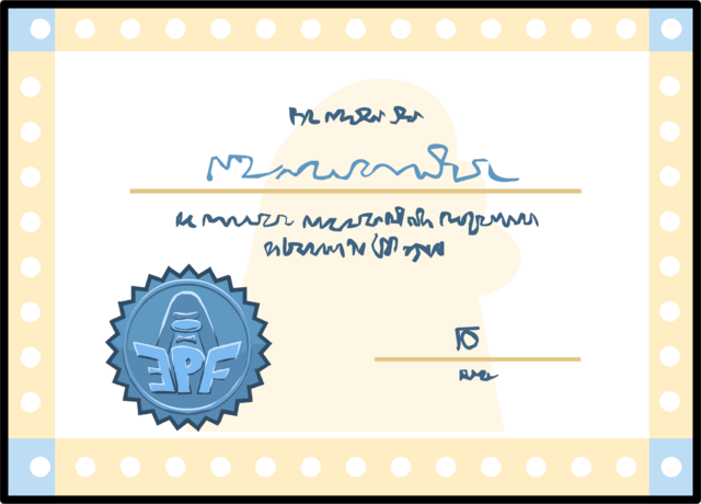 File:EPFCertificate.png