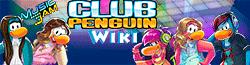 File:Wiki-logo.png
